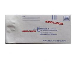 Buy Courtesy envelopes from Easy Envelopes available in many sizes